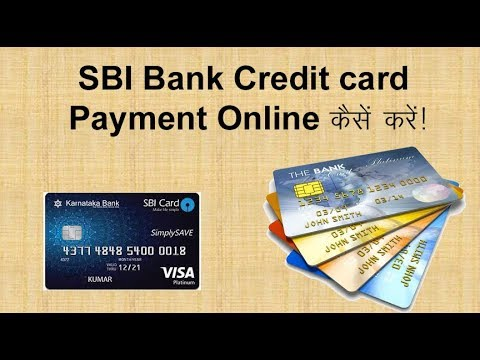 SBI Bank Credit Card Payment online kaise kare....