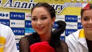 Elizaveta Tuktamysheva  Japan Open 2015 FS