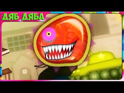 Несносный ЛИЗУН СЛИЗНЯК ОБЖОРКА против всех в игре Tales From Space Mutant Blobs Attack#7 мультик