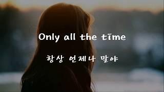 Kygo - Think About You (ft.Valerie Broussard) (,,,lyrics)