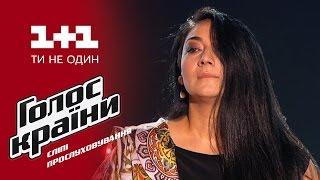 Диана Диковски