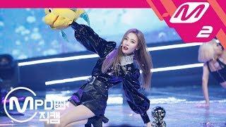 [MPD직캠] 선미 1위 앵콜 직캠 4K '사이렌' (Sunmi FanCam No.1 Encore) | @MCOUNTDOWN_2018.9.20