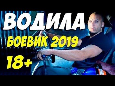 Super Jangari Kino Ozbek Tilida 2020