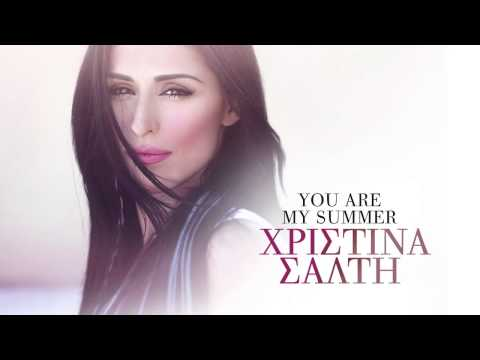 XRISTINA SALTI - YOU ARE MY SUMMER   OFFICIAL Audio Release HD [NEW]