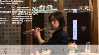 10. C Major Practice 다 장조 연습 Ten Little Indian Boys 열 꼬마 인디언 - Flute Lesson For Beginner 기초 플룻 강의