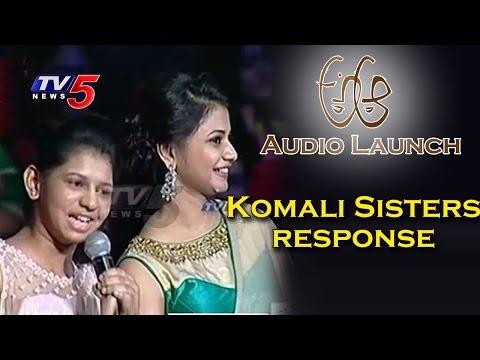 Komali Sisters Response On A Aa Movie | Nithin | Samantha