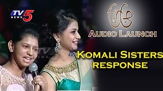 komali-sisters-response-on-a-aa-movie-nithin-samantha-pawan-kalyan-tv5-news