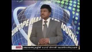 Europe Malayalee Journal- Desire and expectation Of Malayalees in uk Part-1