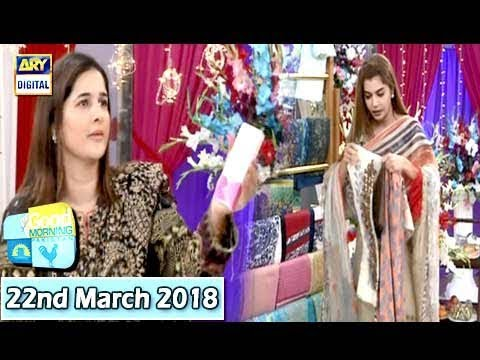 Good Morning Pakistan  - 22nd March 2018 - ARY Digital Show