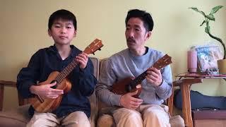 ハワイ生まれのウクレレは、やさしい音色の弦楽器。今回の課題曲は、『...