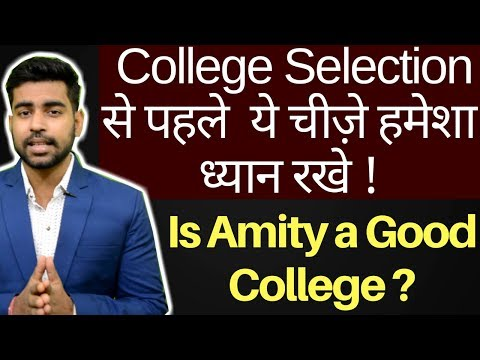 Amity University   How to Select College ?   Btech   Engineering   MBA   BBA   Bcom   BA   Bsc