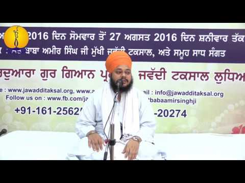 14th Barsi Sant Baba Sucha Singh ji : Giani Pritpal Singh ji (17)