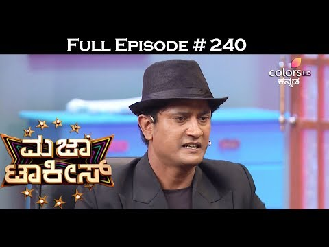 Majaa Talkies - 2nd July 2017 - ಮಜಾ ಟಾಕೀಸ್ - Full Episode