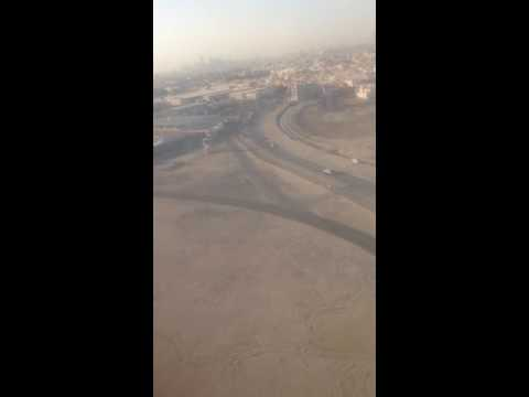 Landing in Bahrain international Airport