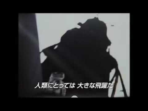 映画『ザ・ムーン』予告編