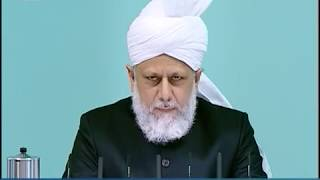Sindhi Friday Sermon 24 Sep 2010, Sacrifices of Youth and Establishment of the Unity of God
