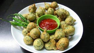 Methi Pakoda recipe - Methi pakora recipe in Hindi - Methi na gota recipe - Gujarati Methi pakode