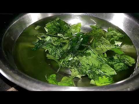 శరీరాన్ని దృఢంగా చేస్తుంది | రోగ నిరోధక శక్తి ని కావాల్సినంత అందిస్తుంది | Natural Herbal Tea