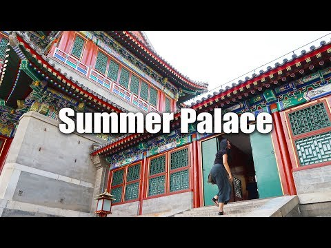 Beijing Summer Palace & What I Witnessed... 北京頤和園和我看到的畫面