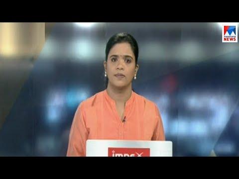 സന്ധ്യാ വാർത്ത  | 6 P M News |  News Anchor - Shani Prabhakaran | March 18, 2019