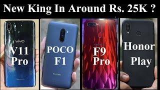 Vivo V11 Pro Vs POCO F1 Vs OPPO F9 Pro Vs Huawei Honor Play - Best Phone Around Rs. 25K ?