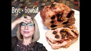 Меню на Новый Год) Мясо, тушеное в вине, с вкусностями внутри! Пальчики оближешь! Рецепт бомба!