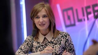 Наталья Поклонская в студии «L!FE» (11.10.2016 г.)
