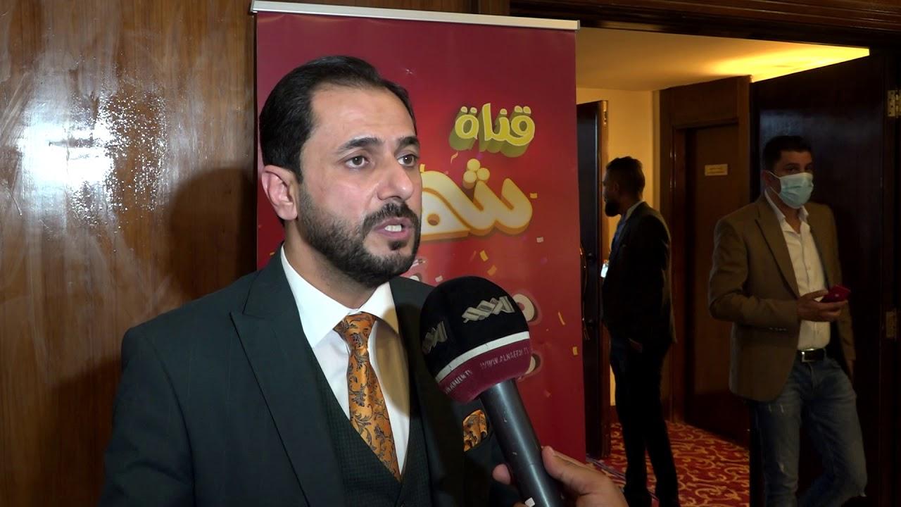 تقرير افتتاح قناة شهاب 2020 11 5