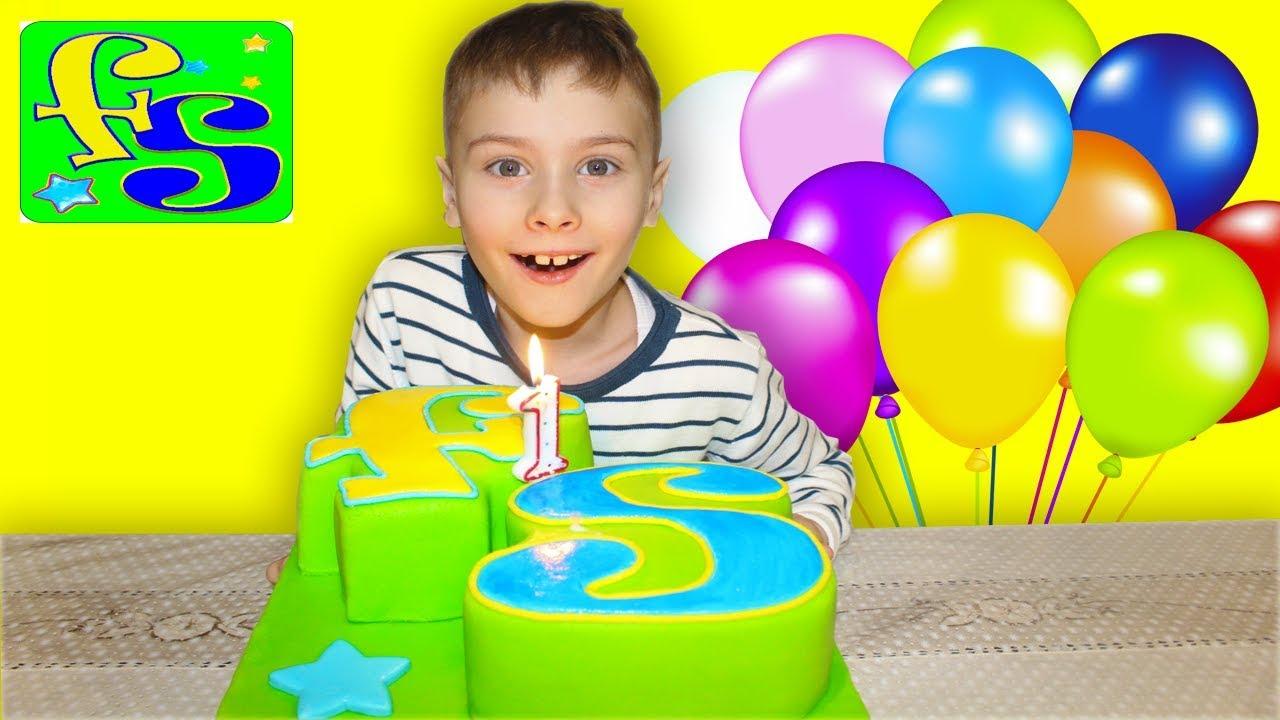 Что подарили на ДЕНЬ РОЖДЕНИЯ КАНАЛА 1 ГОД ? ПОДАРКИ ПОДПИСЧИКАМ и торт для детей