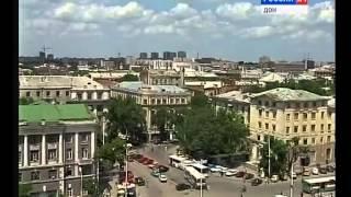 Давайте вспомним! - 75 лет Ростовской области