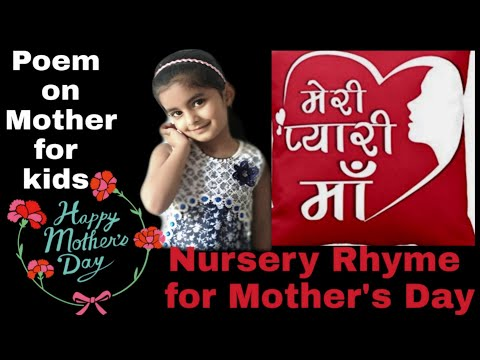 Mother's day poem in Hindi    Mother Rhyme for kids   मां पर कविता   10 lines on Maa   मां पर निबंध