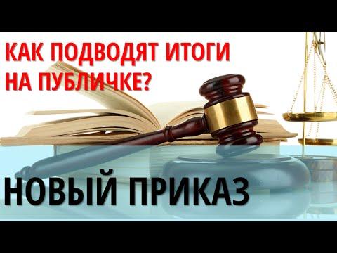 Статья 133 Закон о Банкротстве. Счета должника в ходе