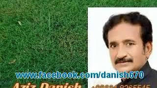 Ya Allah naray naray baran ke - Pashto (Instrumental)