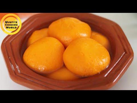 কমলা ভোগ মিষ্টি ॥ Komola Bhog Mishty ॥ Komola Vog ॥ Bangladeshi Sweet