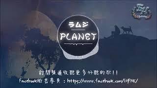 Nhạc tiktok hay planet