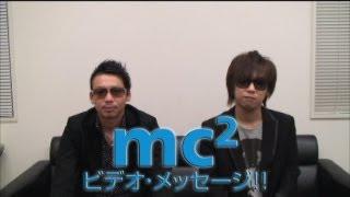 mc2 feat. Heartbeat & CO-KEY - ユメノカケラ~Pieces of a dream~