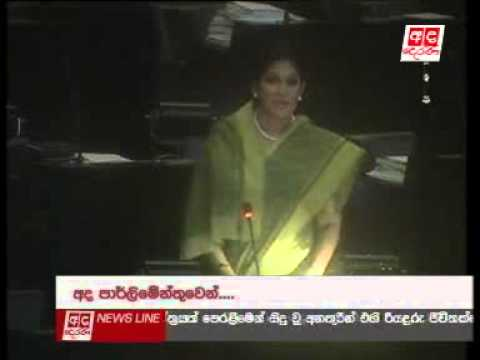 Rosy subjected to sexist remarks in parliament