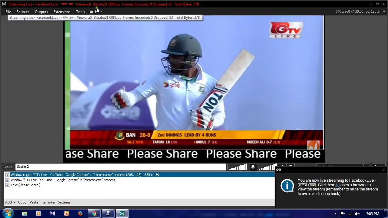 how to watch facebook live cricket football movie any others videos 2016 bangla