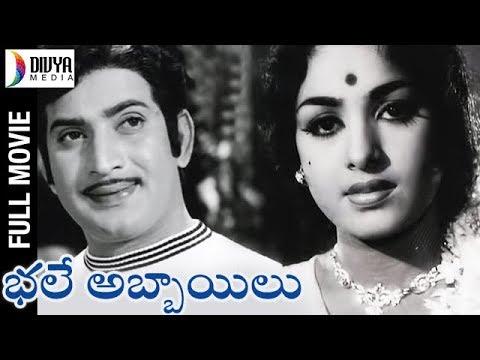 Bhale Abbayilu Telugu Full Movie | Krishna | K.R.Vijaya | Krishnam Raju | Telugu Full Length Movies