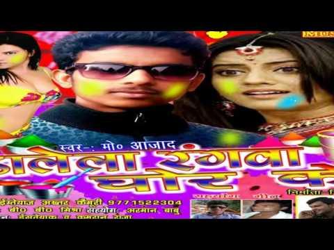 बच्चा बा देवरा ༺❤༻ Bhojpuri Top 10 Holi Songs 2017 New DJ Remix Video ༺❤༻ Md Azad [MP3]