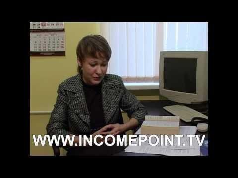 IncomePoint.tv: виды налогов при проведении лотерей