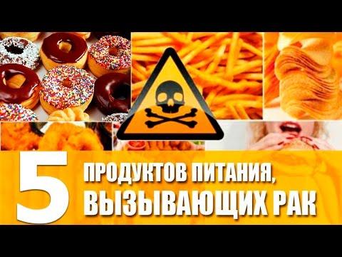 Правильное питание при лечении онкологических заболеваний