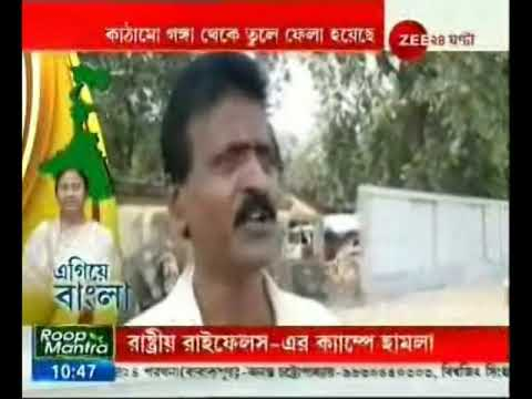 Egiye Bangla: Initiatives To Stop Ganges Pollution by Hooghly