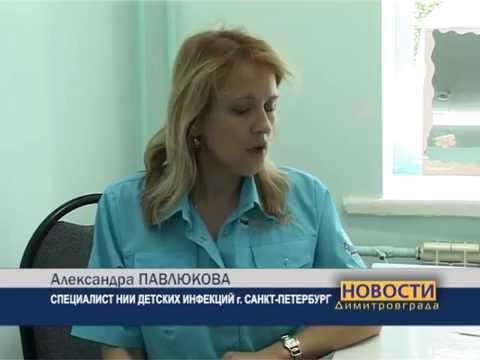 Очередной визит специалистов-медиков в Димитровград