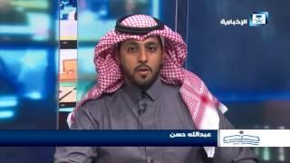 أصدقاء الإخبارية - عبدالله حسن