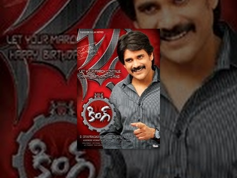 King Telugu Full Movie HD | Nagarjuna,...