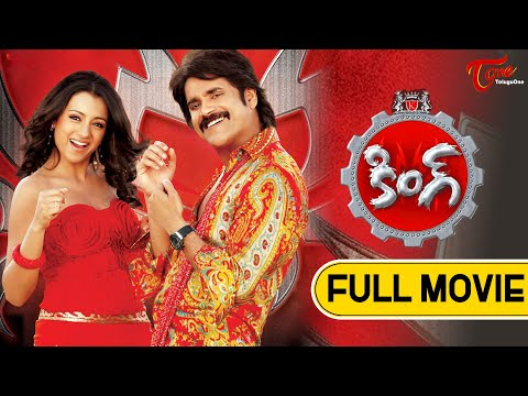 King Telugu Full Movie HD | Nagarjuna, Trisha, Mamta Mohandas, Srihari