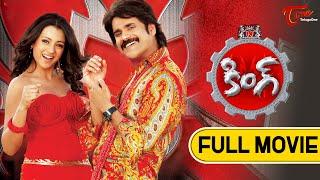 King Telugu Movie HD
