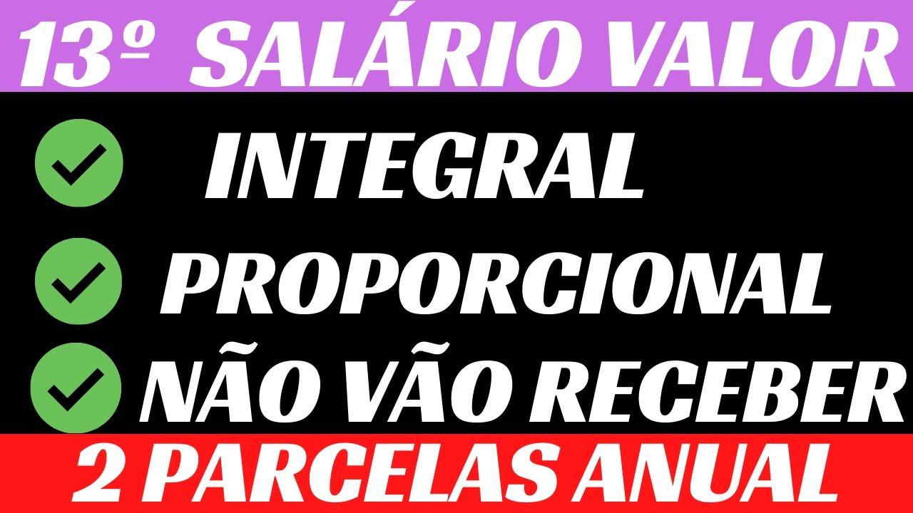 (INSS) VALOR 13º SALÁRIO INTEGRAL, PROPORCIONAL E QUEM NÃO VAI RECEBER - APOSENTADOS E PENSIONISTAS