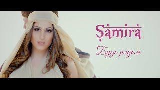 SAMIRA DANCE NEW YORK